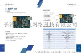 单通IP-509、IP模块、IP公共广播系统