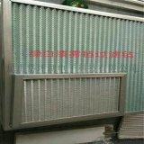 纸框高效过滤器 空气空调高效平板过滤网