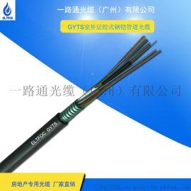 广东光缆生产厂家来单定制加工24芯室外铠装光缆
