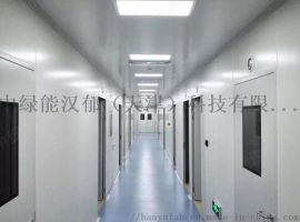 中綠能漢鬱實驗室設計規劃項目