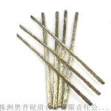 耐磨高强度YD型硬质合金焊条