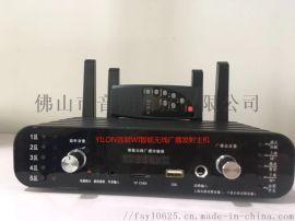 新升级5分区7频段WI无线广播发射主机