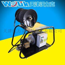 石家庄饭店油污管道高压清洗机 WL1538高压水疏通机