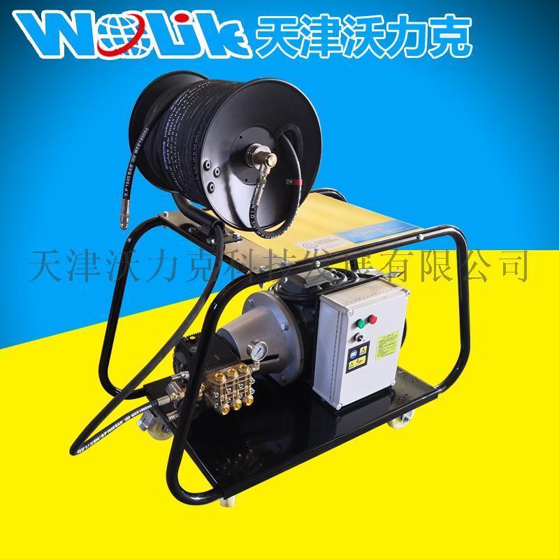 石家莊飯店油污管道高壓清洗機 WL1538高壓水疏通機