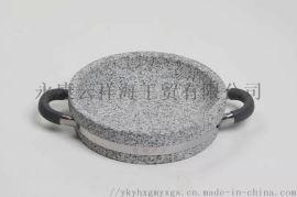 雲海匠造天然石鍋,網紅菜專用石烤盤