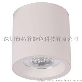 **LED明装筒灯厂家直销