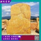 产地直销大量优质大型黄蜡石景观石天然黄蜡石