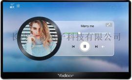 K歌专用背景音乐主机,悠达家庭背景音乐系统