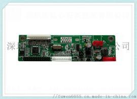 晶心品牌 17-22寸液晶显示器驱动板