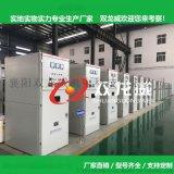 襄阳双龙威 10KV高压固态软起动器