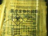 生物降解環保玉米澱粉垃圾袋