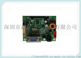 晶心品牌  8-19寸液晶屏驱动板