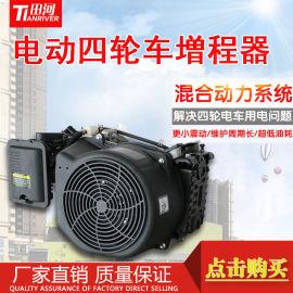 風冷增程器田河TH5000DZNZ-a電動車增程器