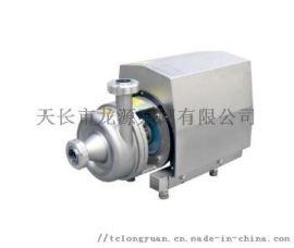龙源供应BAW型不锈钢卫生泵卫生级离心泵