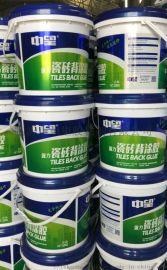 中望瓷砖背涂胶玻化砖背胶瓷砖强力粘结剂玻化砖粘接剂