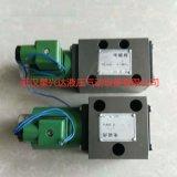 武漢-電磁閥34D2-63(B)