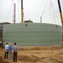 东北大型化工储罐 玻璃钢化工罐