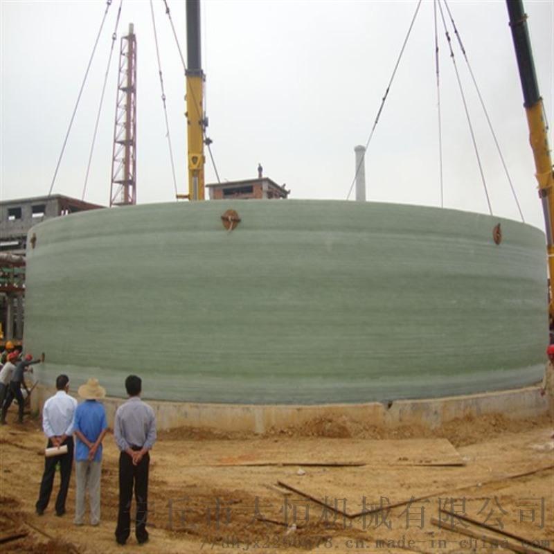 東北大型化工儲罐 玻璃鋼化工罐