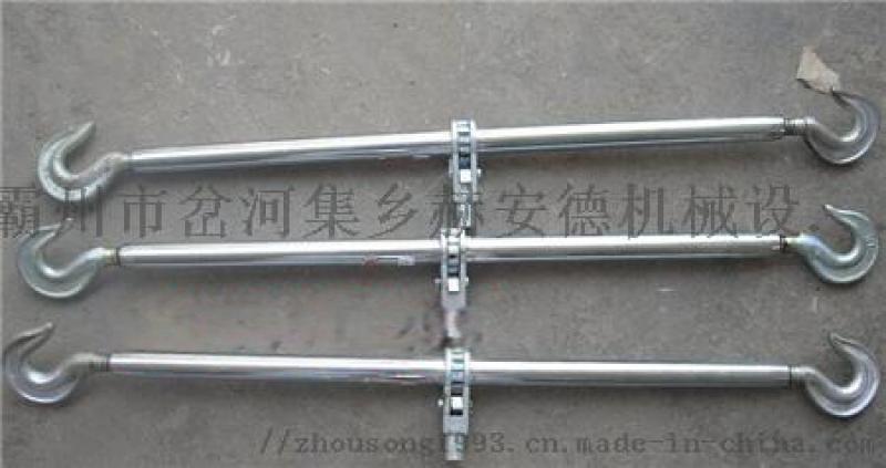 电力拉紧工具铝合金双钩紧线器收紧器荷缔机2T-5T