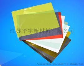 江苏离型纸生产厂家平宇新材料