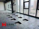 写字楼架空地板_全钢网络地板_厂家直销_40元起