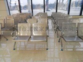 不锈钢等候椅、钢制机场椅、机场椅排椅