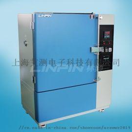 换气老化试验箱的应用以及性能