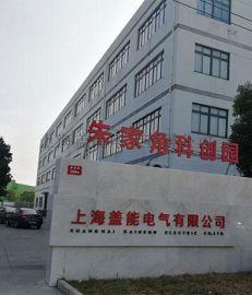 上海盖能电气变压器JBK-1000VA