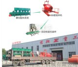 摻混肥設備生產線都有哪些設備組成 投資成套摻混肥設備多少錢