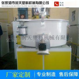 高速混合机变频高混机 苏州pvc塑料粉末搅拌机
