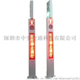 人行横道一体式交通信号灯 LED显示屏交通灯