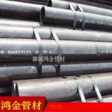 寶鋼30CrMo合金管95*8 哈氏合金鋼管