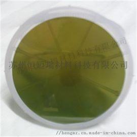 半绝缘型碳化硅衬底片生产厂商 SiC晶片