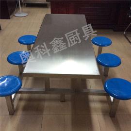 四川食堂厨具厂不锈钢快餐桌