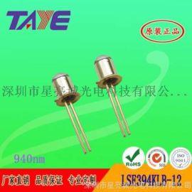 金属红外线发射管LSE394KLB-12/红外传感器用/940nm波长