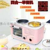 家用早餐机多功能营养膳食机面包机多士炉电烤箱