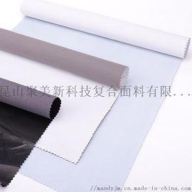 工厂直销全遮光窗帘面料,全涤春亚纺磨毛布复合遮光膜