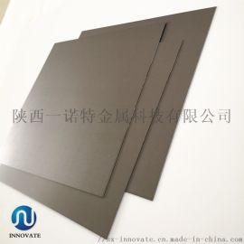 真空炉钼板、钼片、镀膜钼片、99.95%钼板/片
