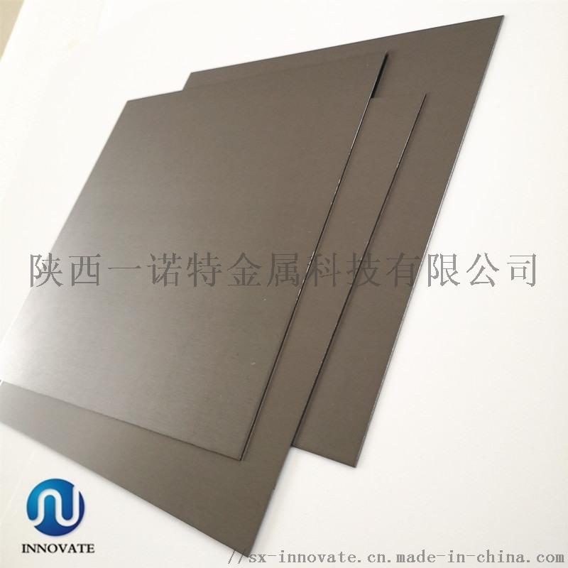 真空爐鉬板、鉬片、鍍膜鉬片、99.95%鉬板/片