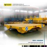 大型电动平板车50t电动重载平车两轴四轮轨道搬运车