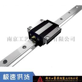 南京工艺滑台直线导轨 半导体导轨 重负荷直线导轨