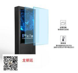 42寸落地液晶广告机|液晶屏触控查询机厂家