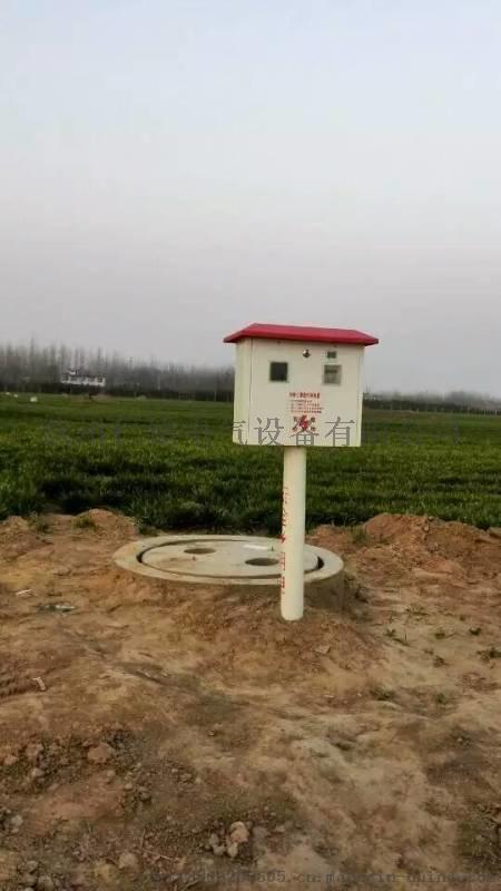 户外防雨型 射频卡农田灌溉机井控制箱