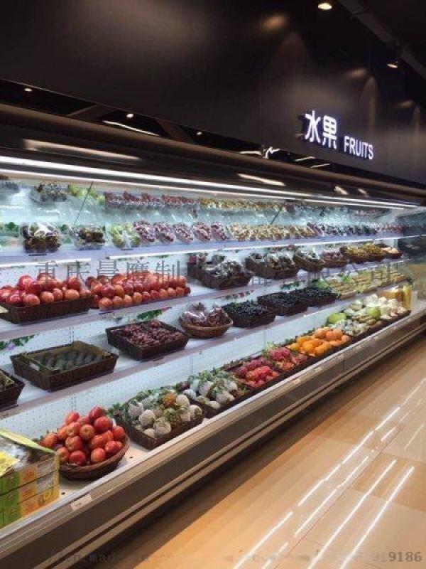 在重庆开水果店风幕柜就找晨鹰冷柜