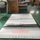 刑台图案印花彩绘铝单板 连锁店幕墙打印铝单板装饰