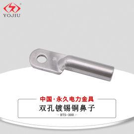 铝接线端子DL-50平方 电缆铝线鼻子