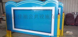 淮安宣传栏厂家直销花草牌广告灯箱