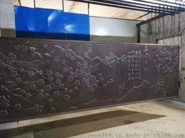 酒店别墅不锈钢装饰工程不锈钢浮雕金属镂空艺术制品