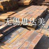 42crmo钢板零割,厚板切割加工,钢板零售