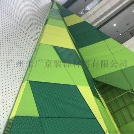 建筑外墙装饰铝板绿色金属拉网铝单板幕墙天花